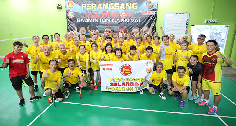 2nd Series Of Badminton Clinic For Senior Citizens