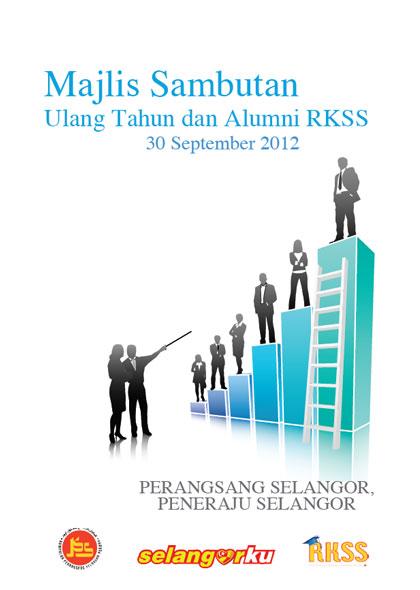 Majlis Sambutan Ulang Tahun Dan Alumni RKSS